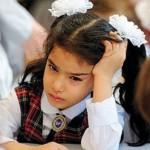 Hasta Çocuğu Okula Göndermeyin